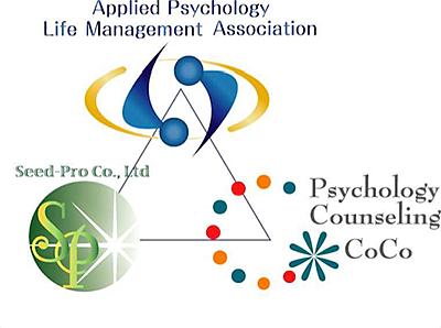 一般社団法人応用心理ライフマネジメント協会 当協会について